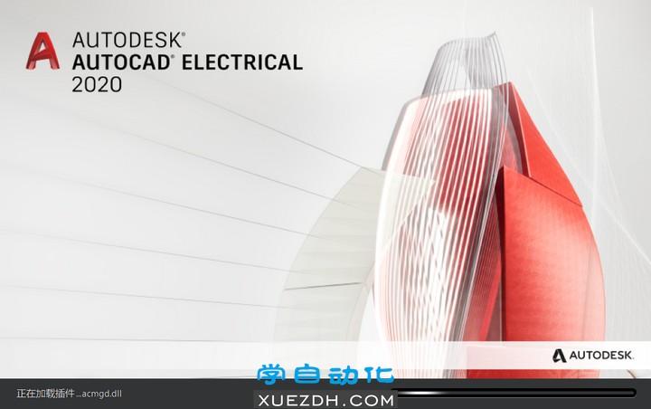 AutoCAD Electrical 2020电气绘图软件新功能