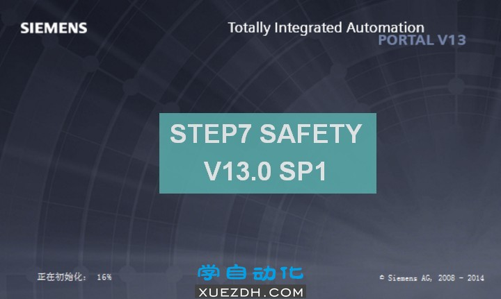 Step7 Safety V13 SP1新功能