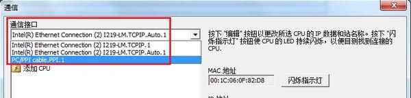 使用S7-200 SMART编程软件更新固件版本