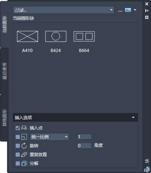 AutoCAD 2020新功能和下载