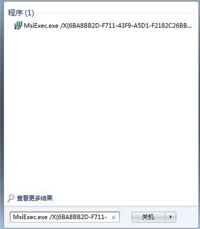 S7-200 SMART安装错误0x80040707DLL函数调用失败