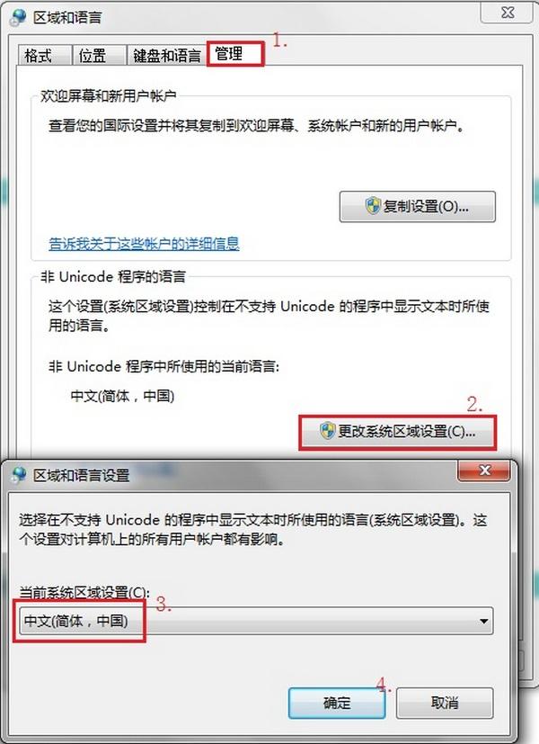 STEP 7-Micro/WIN SMART软件显示问号???