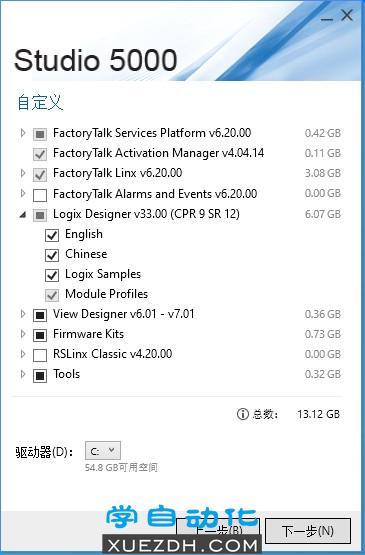 Studio 5000 V33.00.01中英文版新功能