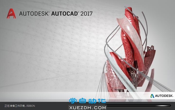 AutoCAD 2017新功能下载