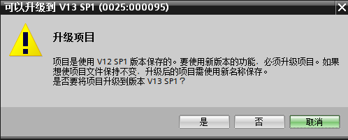 TIA Portal STEP7 打开项目报错如何解决?