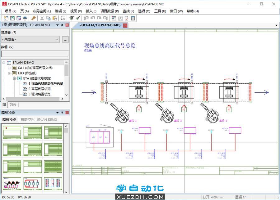 EPLAN Electric P8 2.9 SP1新功能含下载链接