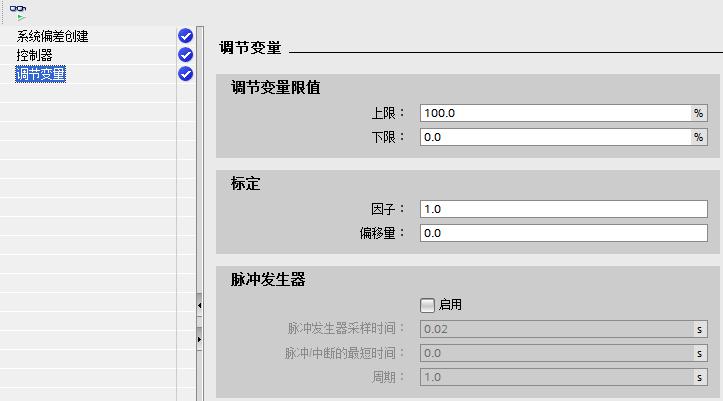 TIA V13 SP1与 STEP 7 V5.5 PID控制面板对比