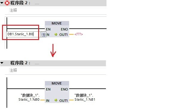 S7-1200使用Slice片段访问方式对变量进行寻址