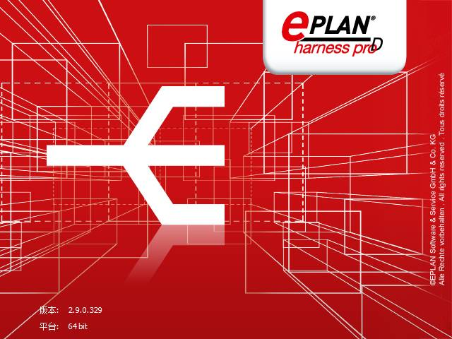 EPLAN 2.9 SP1软件合集