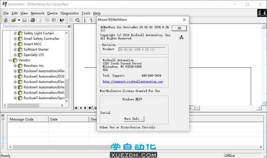 RSNetWorx V28.00新功能含下载