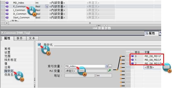 博途触摸屏一个弹出窗口模板控制多个相同设备