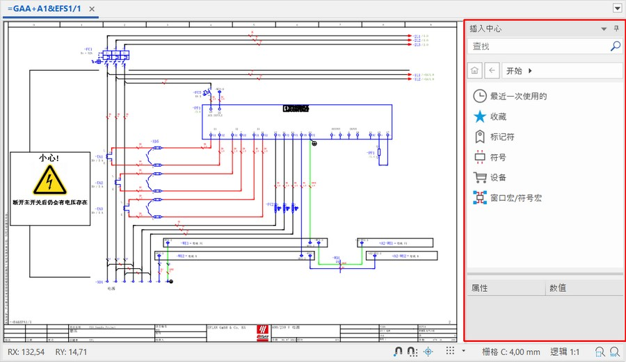 EPLAN Electric P8 2022新功能